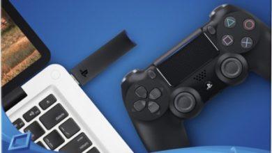 صورة جميع طرق اللعب بيد تحكم بلايستيشن 4  DualShock على حاسوبك