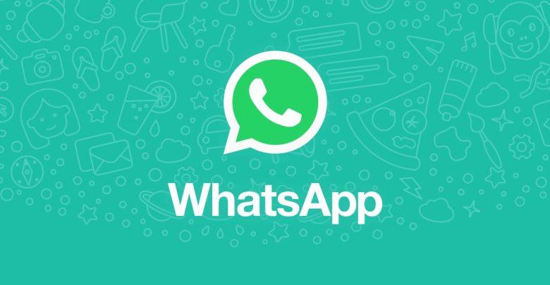 Photo of 6 خصائص على كل مستخدم Whatsapp معرفتها