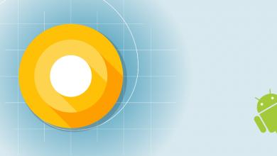Photo of أهم ما جاء به اصدار الأندرويد الجديد Android O