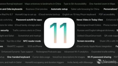 Photo of أبل تطلق النسخة التجريبية الثامنة لكل من iOS و macOS و watchOS و tvOS