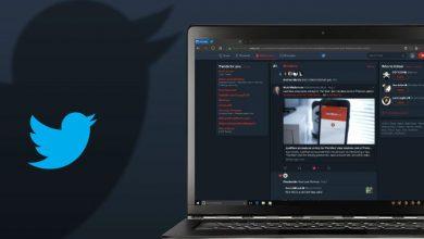Photo of موقع تويتر متوفر بثيم الوضع الليلي