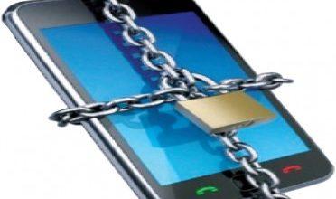 Photo of كيف تحمي محتوى هاتفك ؟ الحل الأمثل موجود مع تطبيق ES File Explorer