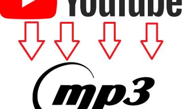 Photo of تحويل فيديو يوتيوب Youtube إلى MP3 و MP4 وإلى أشكال أخرى من التنسيقات