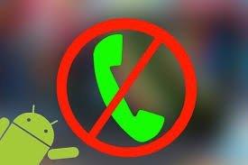 Photo of كـيـفـيـة منع و حظر أرقام هاتفية مزعجة من الاتـصـال بك