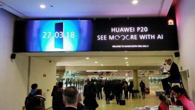 Photo of هاتف هواوي Huawei P20 : تصميم الهاتف، الكاميرا، السعر، الأداء (تسريبات)