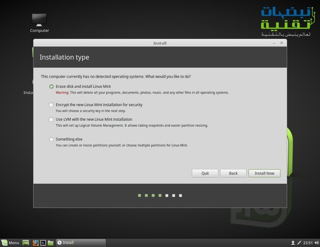 install_3_linux_mint