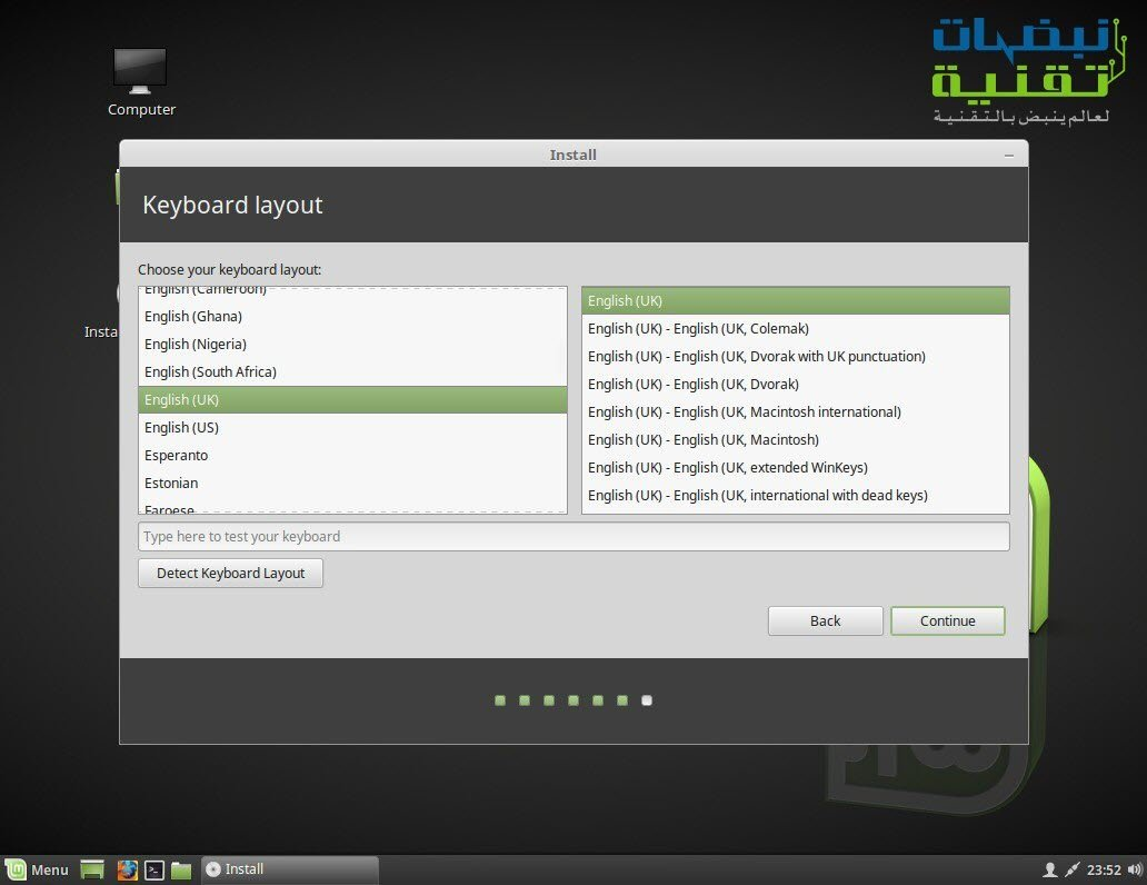 install_5_linux_mint