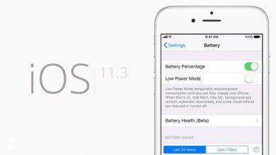 صورة iOS 11.3 : تحسين فعالية البطارية و الرفع من أداء النظام