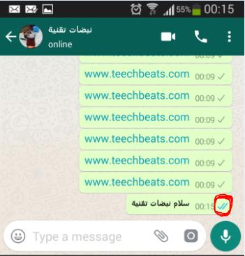 معرفة من قام بحظرك block على تطبيق الواتساب WhatsApp
