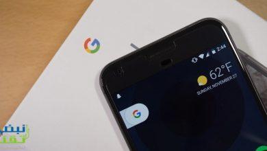 Photo of جوجل تقوم بازالة هواتف Pixel  و  Pixel XL من متجرها الإلكتروني