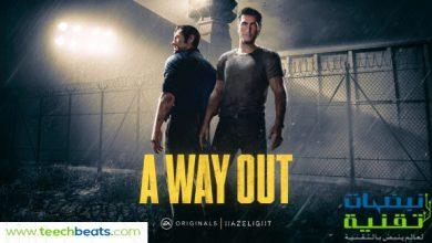صورة لعبة A Way Out من EA تتجاوز مليون نسخة مباعة