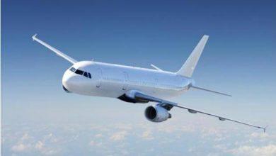 تذكرة الطيران