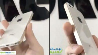 Photo of تسريب صور iPhone SE 2 حصريا
