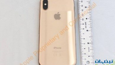 iPhone-X-Gold