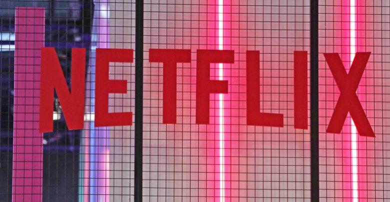 Photo of Netflix تحقق أرباح خيالية بزيادة 43%