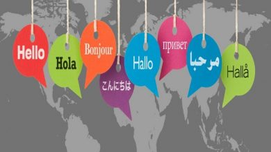 Photo of إليك خمسة برامج الترجمة الأكثر شهرة وتداولا