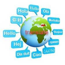 برامج الترجمة