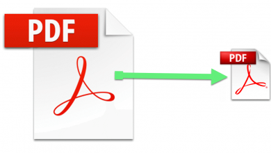 صورة تصغير حجم ملف PDF