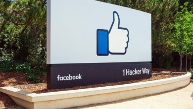 فيس بوك بدون إعلانات