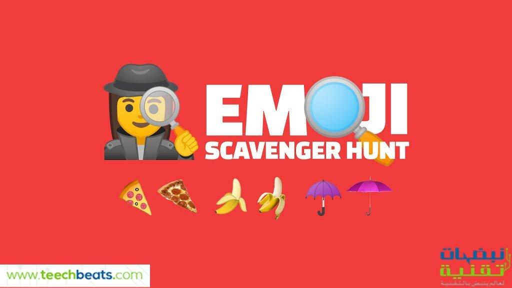 Emoji-Scavenger-Hunt