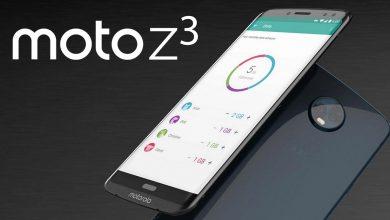 Photo of موتورولا: تسريب Moto Z3 Play الجديد على شبكة الانترنت