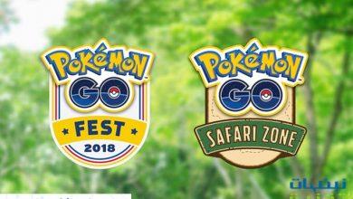 صورة لعبة Pokemon GO : الجولة الصيفية قادمة قريبا