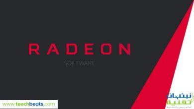 Photo of تحديث AMD Radeon 18.4.1 لدعم ترقية ويندوز 10 أبريل