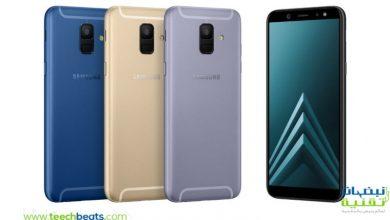 Photo of سامسونج تعلن رسميا عن هاتفي Galaxy A6 و +A6 بكاميرا رائعة
