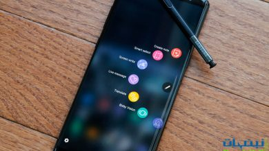 Photo of حصريا : تسريب أول صور جلاكسي نوت Galaxy Note 9