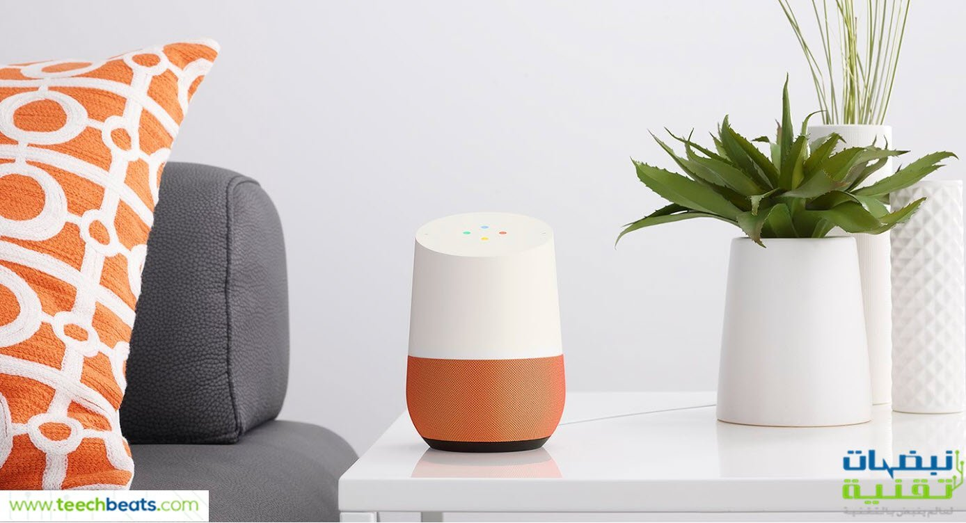 google-home-assistant