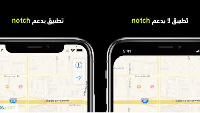 صورة ابتداء من يوليو القادم : جميع تحديثات تطبيقات iOS يجب أن تدعم notch
