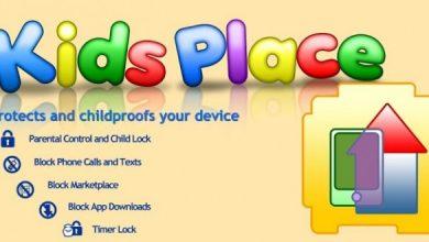 تطبيق Kids Place
