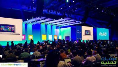 Photo of أهم 3 إعلانات في مؤتمر مايكروسوفت للمطورين