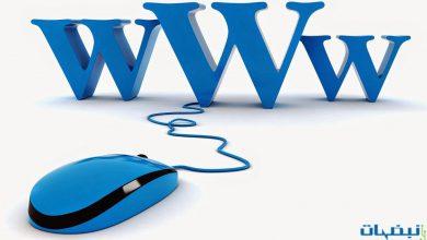 Photo of أفضل المواقع العالمية المخصصة للأخبار على الإنترنت