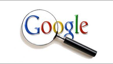 صورة كيفية منع جوجل Google من استخدام معلوماتك الشخصية ؟