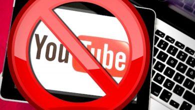 Photo of يوتيوب محجوب في مصر لمدة شهر ردا على الفيلم المسئ للرسول