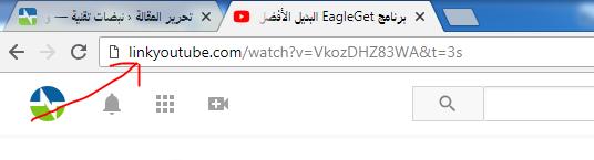 تحميل فيديو يوتيوب بدون برامج