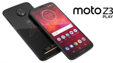 Photo of اكتشف جديد هاتف Moto Z3 Play بالفيديو