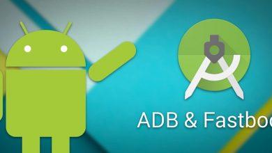 Photo of كيفية تثبيت ADB و Fastboot على الويندوز لعمل روت لهاتفك