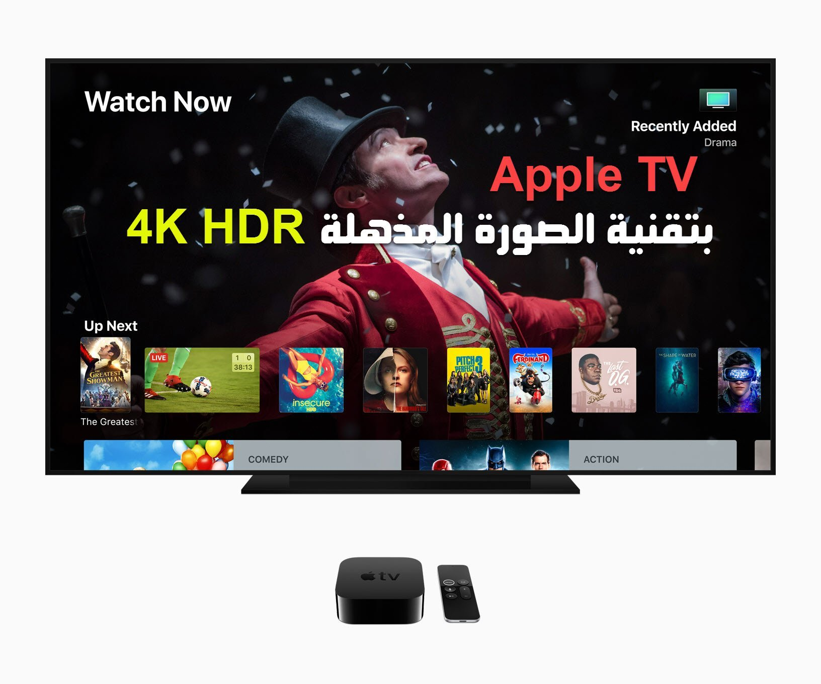 Apple_TV_4k_screen