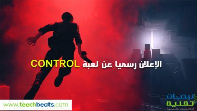 Control-game
