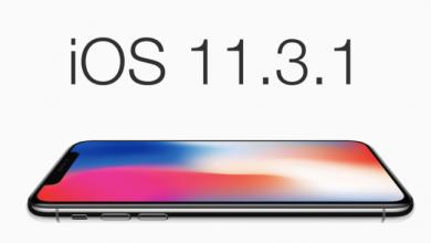صورة لا يمكنك الرجوع إلى إصدار 11.3.1 iOS منعا للجلبريك