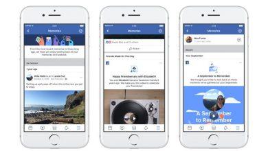 صورة ايجاد ذكرياتك الخاصة على فيسبوك أصبح سهلا
