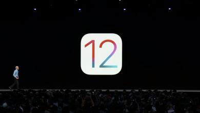 Photo of الإعلان الرسمي عن نظام iOS 12 فما الجديد ؟!!