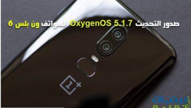 OnePlus-6-2-1