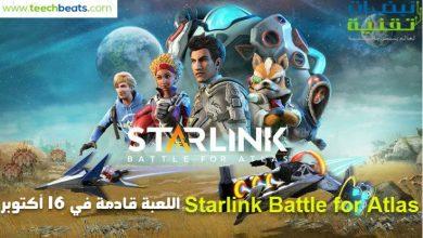 Starlink-Battle-for-Atlas