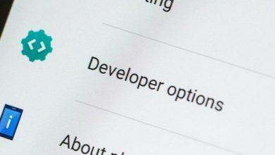 Photo of كيفية تفعيل خيارات مطور البرامج Developer Options في هواتف الأندرويد
