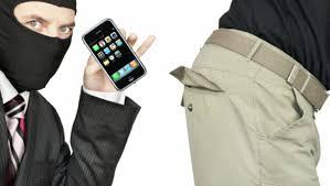 العثور على هاتفك المفقود