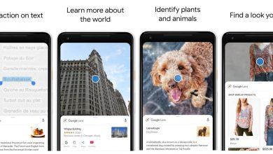 Photo of وأخيرا جوجل توفر تطبيقها Google Lens للجميع