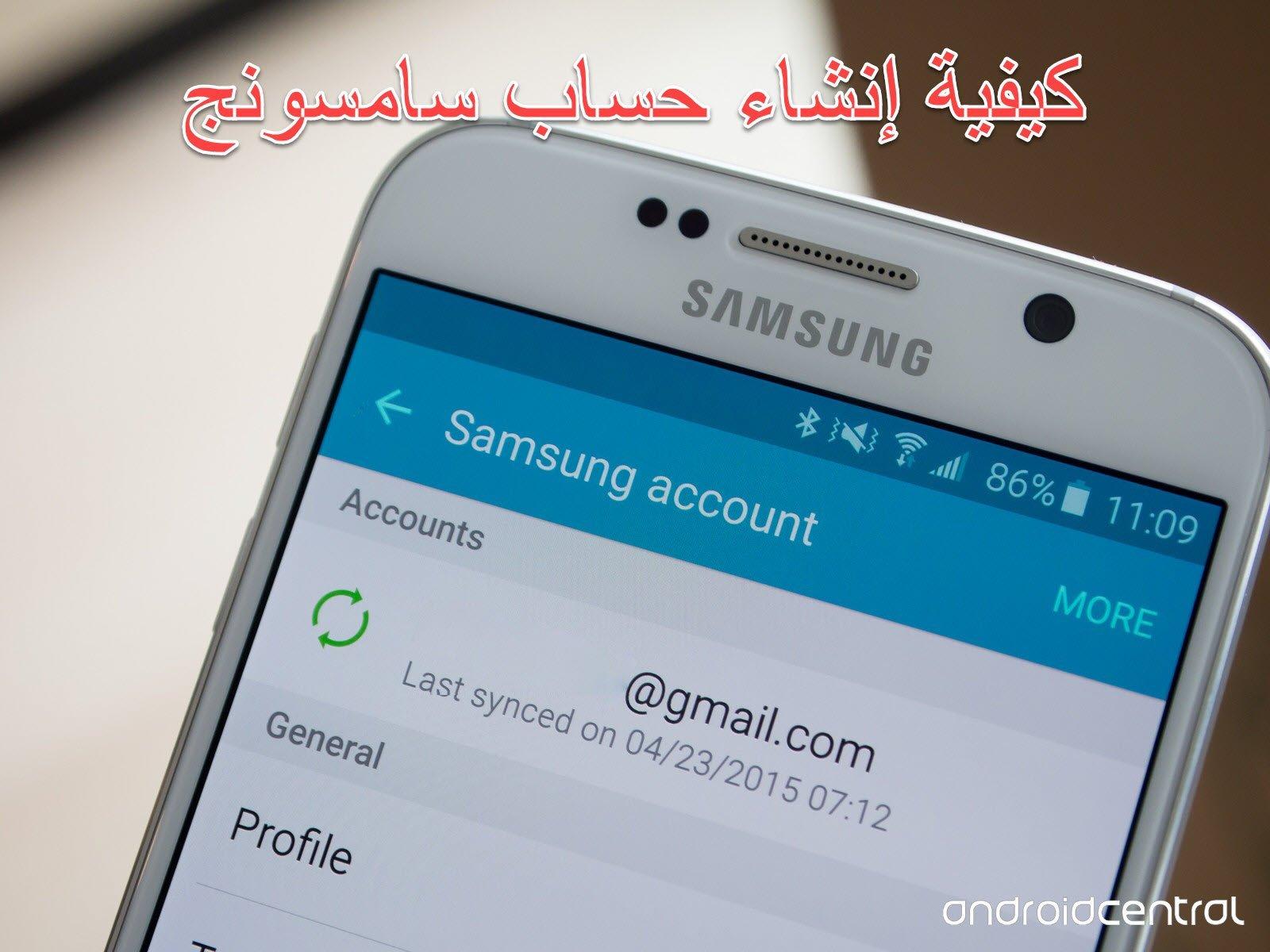 حساب Samsung Apps